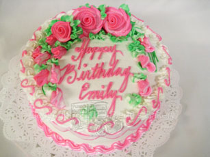 Superb Plehns Bakery A Louisville Favorite Since 1924 Funny Birthday Cards Online Chimdamsfinfo